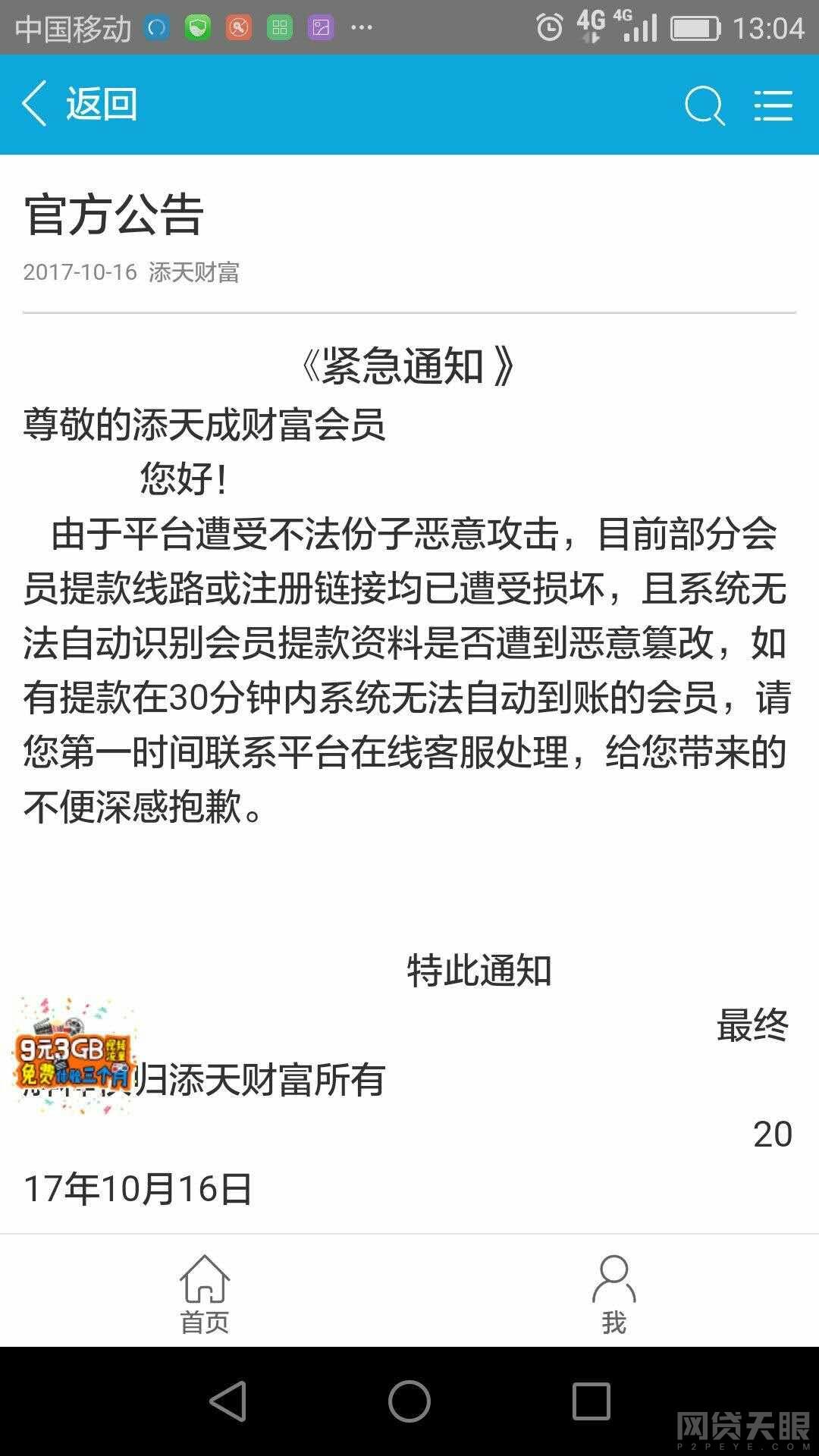 """中国首家以""""改革开放""""为主题的博物馆将开馆"""