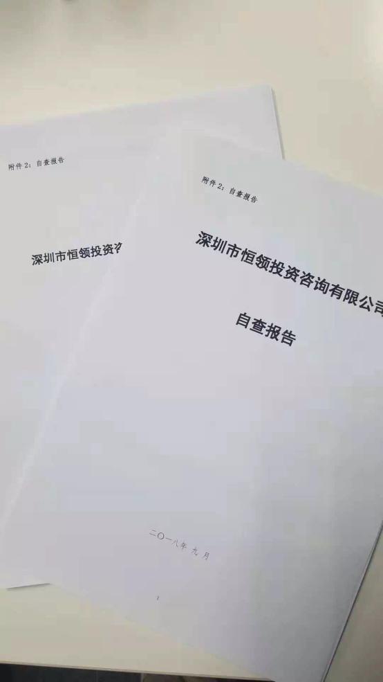 深圳P2P平台迷你贷暴雷,老板桂某跑路,2亿幻魅账停兑