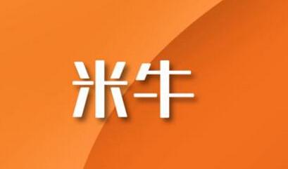 配资平台米牛网宣布:停止股票质押借款
