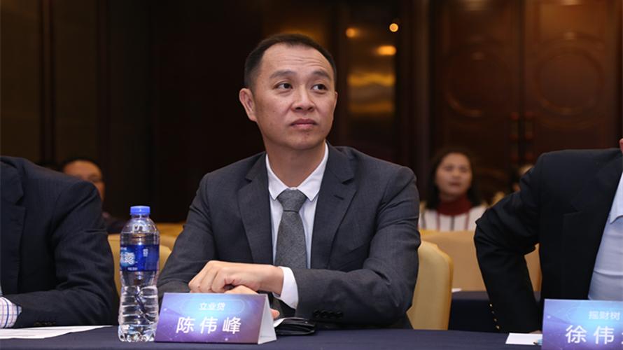 立业贷CEO陈伟峰