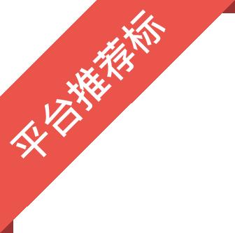 广信贷icon-新平台4